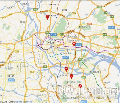 柏林世家橱柜广东广州卖场分布