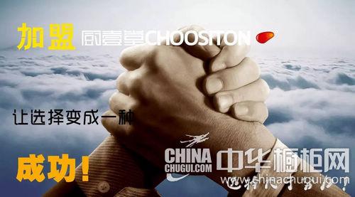 热烈祝贺牡丹江赵总与厨壹堂成功签约