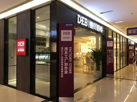 德贝厨柜重庆江北红星美凯龙店