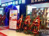 箭牌橱柜江苏南京专卖店