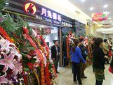 月兔橱柜江苏扬州专卖店