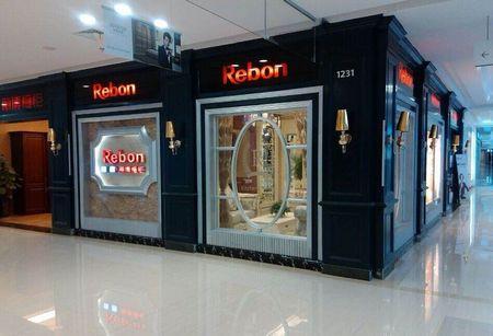 德意丽博橱柜上海浦东专卖店
