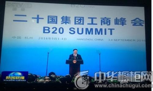 G20工商峰会 杰森集成灶再登央视新闻联播