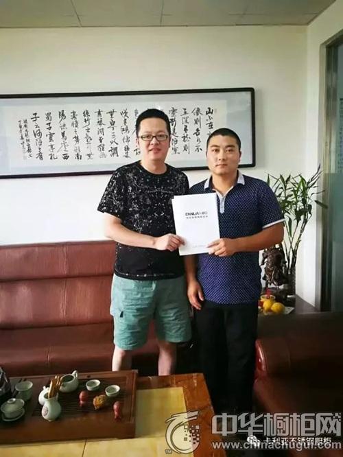 卡利亚正式签约浙江海宁 一日一签渐趋常态化