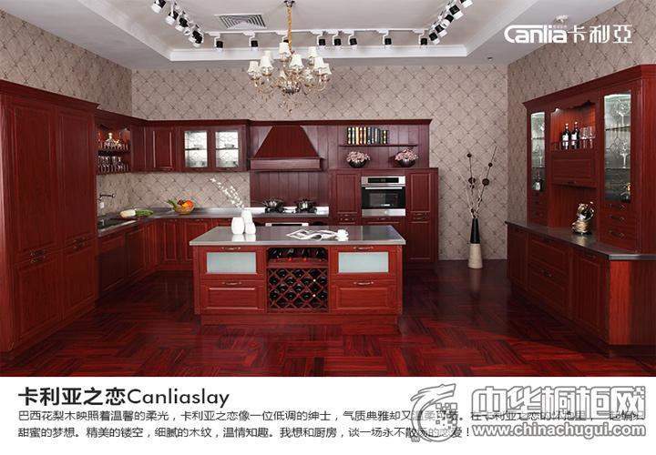 卡利亚不锈钢厨柜效果图 简约风格橱柜图片