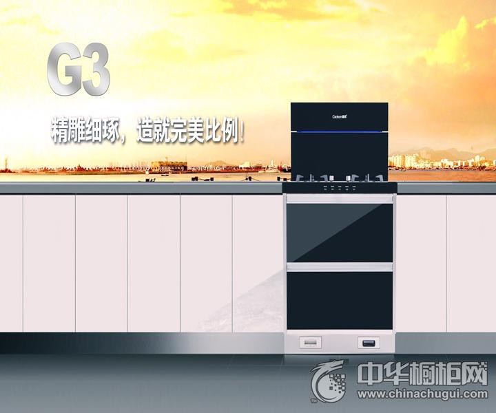 潮邦集成灶G3整体橱柜 简约风格橱柜图片