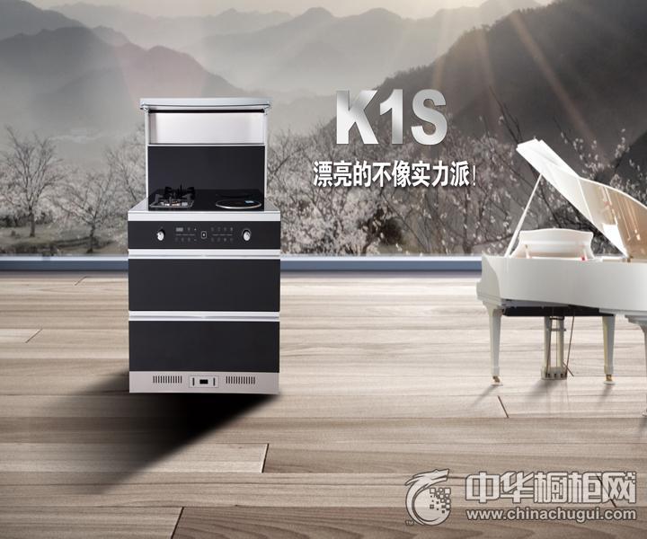 潮邦集成灶K1S整体橱柜  简约风格橱柜图片