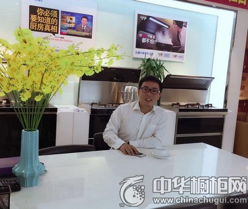 火星人加盟商吴水根:第一次创业可以做成这样 看过的都说很神奇!