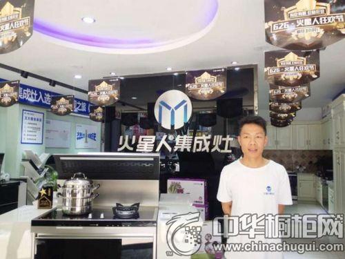 加盟商胡长龙:成功与我,没有一光年,只差一个火星人!