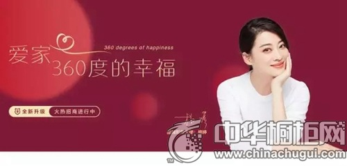 """专题活动 ▏德瑞邦""""千元广告语征集大赛""""提醒您,该上场了!"""
