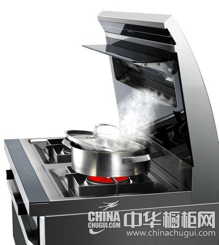 金帝电器:让厨房无油烟