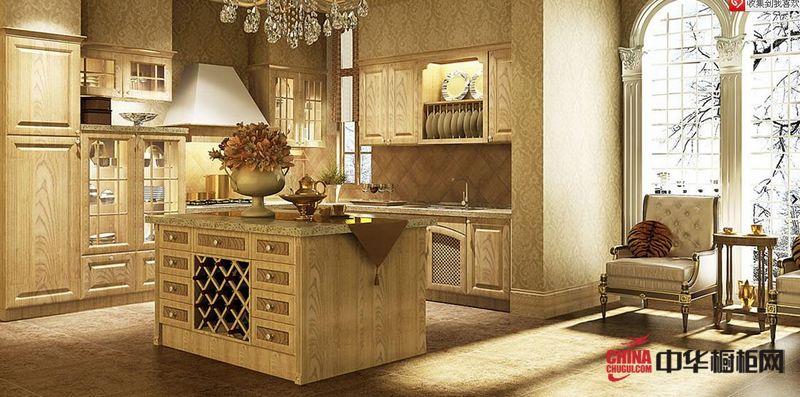 自然欧式橱柜设计 法迪奥橱柜整体橱柜产品卢梭 古典风格橱柜图片