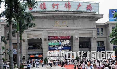 中山市古镇镇强势加盟香港佰怡家