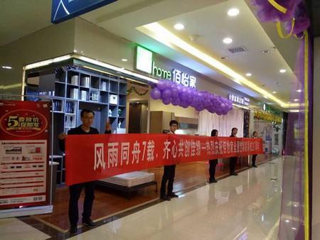 香港佰怡家橱柜内蒙锡林浩特专卖店