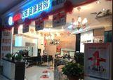 优格厨房电器湖北武汉专卖店