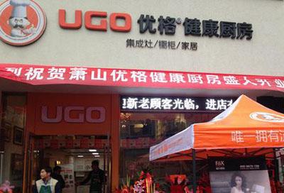 优格厨房电器浙江杭州萧山专卖店