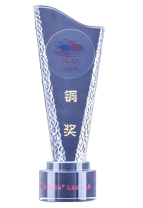 """第二届""""红船奖""""工业设计大赛铜奖"""