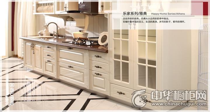 百V厨柜简欧风格 欧式风格橱柜图片