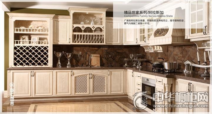 百V厨柜阿拉斯加 欧式风格橱柜图片