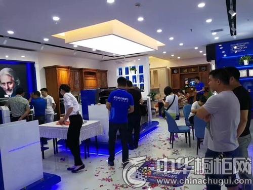 板川集成灶全新形象 长沙居然之家高桥店盛大开业
