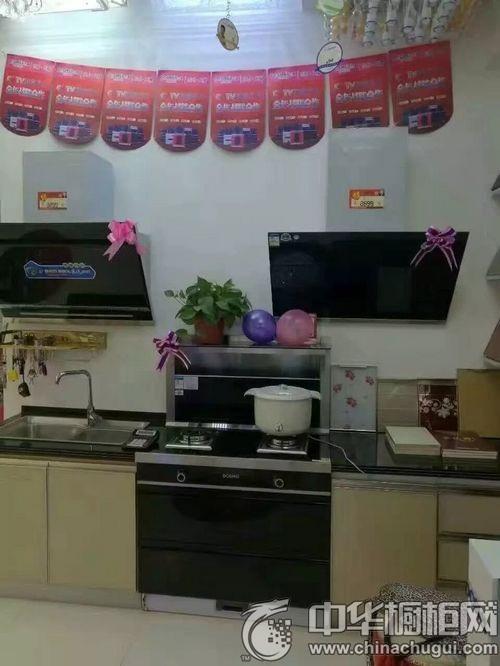 热烈祝贺德西曼集成灶河南·鹿邑专卖店盛大开业!