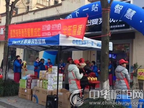 庆元旦·跨新年|德西曼集成灶南京·高淳专卖店盛大开业!