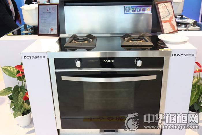 德西曼集成灶效果图 厨房电器效果图