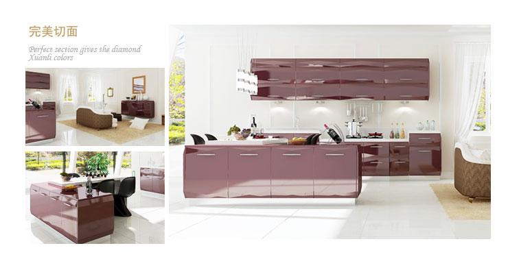 锦致橱柜-24.5°-现代简约-金属烤漆橱柜细节图