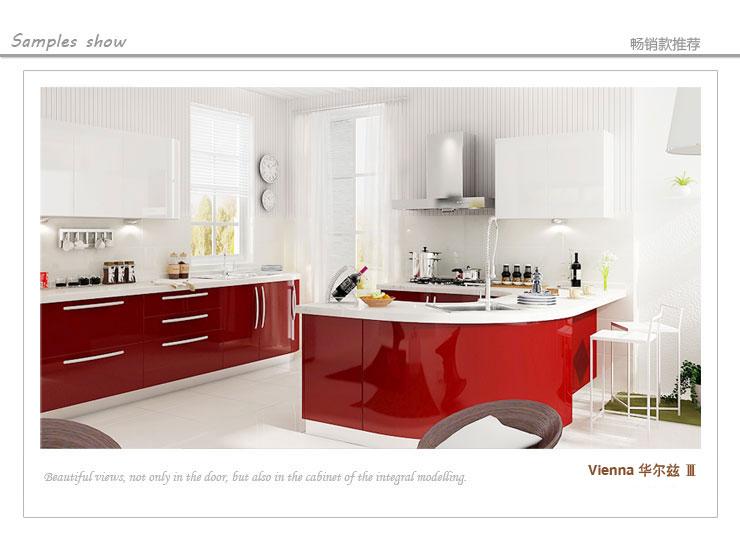 锦致橱柜图片-vienna华尔兹-现代简约-钢琴烤漆橱柜效果图