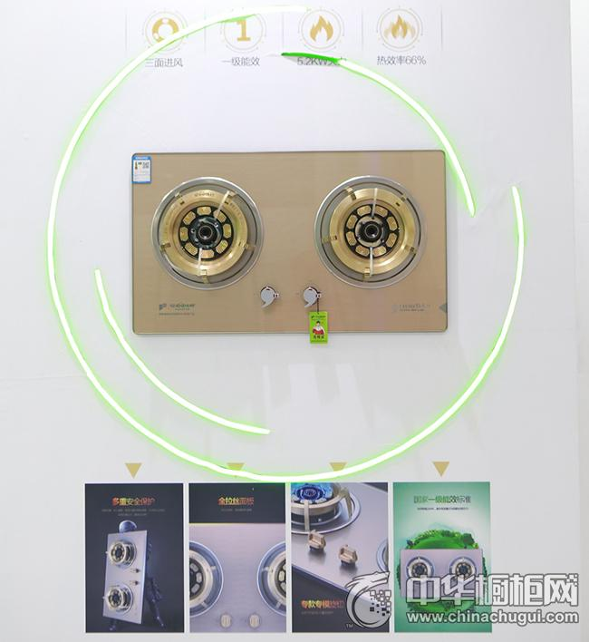 sinba帅邦效果图 广州建博会参展新品