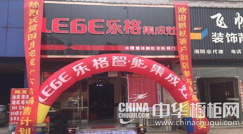乐格电器7月新增销售门店15家