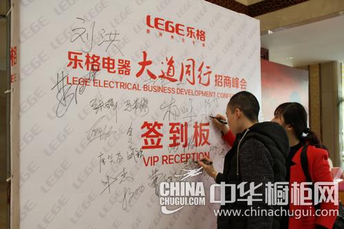 乐格电器:签约率82.7% 创造行业奇迹!