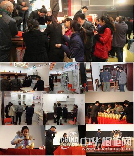 迪凯诺橱柜江苏徐州沛县专卖店掀起开业热潮