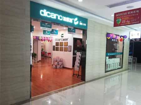 迪凯诺厨柜·衣柜山东济宁专卖店