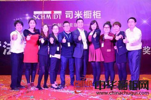 热烈祝贺司米橱柜北京专卖店10月12日盛装开业