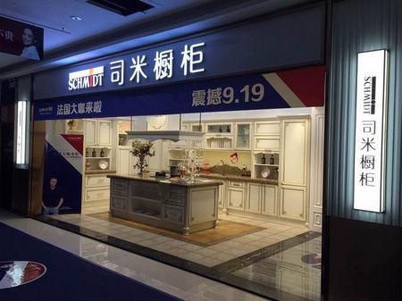 司米橱柜内蒙古包头专卖店