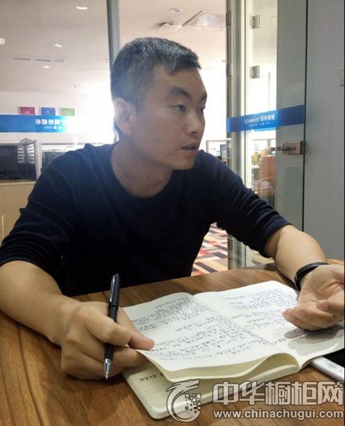 司米橱柜湖北武汉经销商周承志:相信产生力量 持续创造奇迹