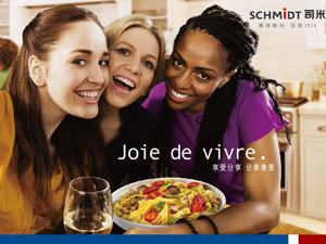 索菲亚引进法国司米橱柜品牌