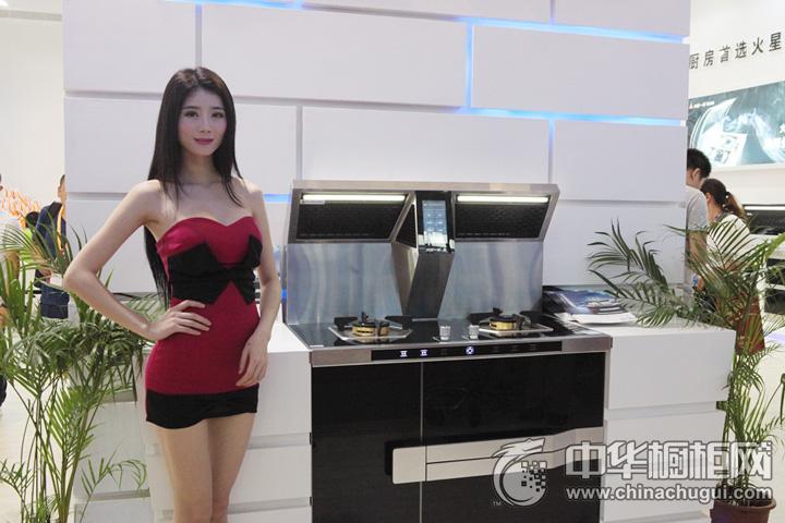 火星一号集成灶2016年中国建博会(广州)参展产品 简约风格橱柜图片