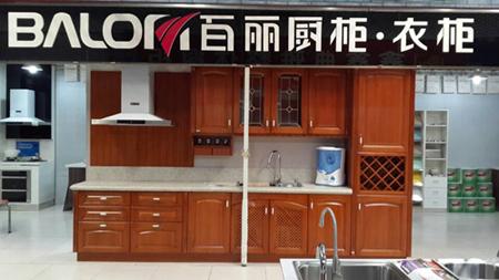百丽厨柜北京专卖店