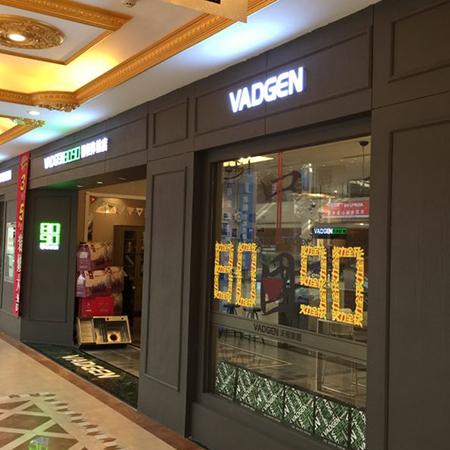 沃根8090全屋定制徐州云龙专卖店