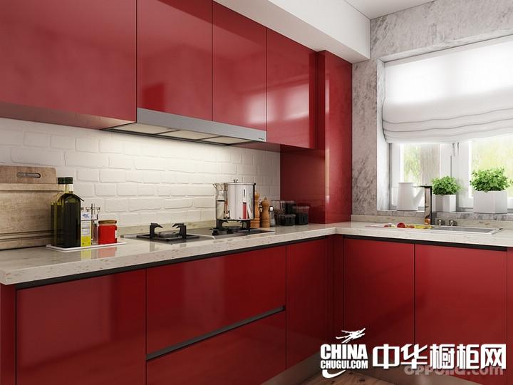 红色系欧铂丽橱柜 简约风格整体橱柜图片