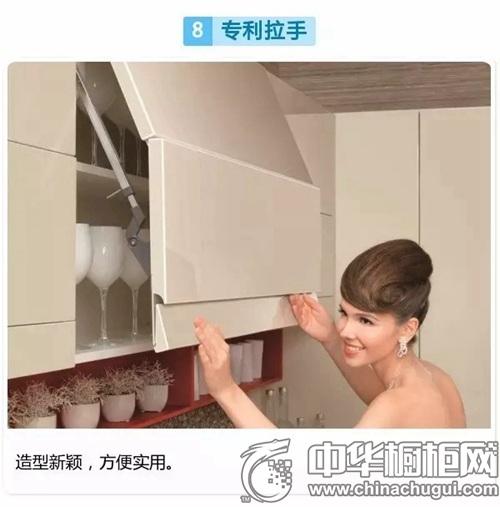 欧派橱柜14个细节,让你的厨房瞬间高大上