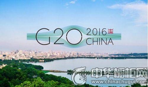 喜迎G20,博净集成灶助力杭城峰会