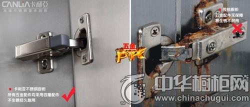 不锈钢厨柜PK大全--高清视频抢先看