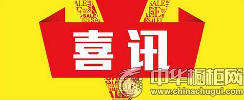 【加盟喜讯】祝贺欧诺尼集成灶成功入驻河南郑州