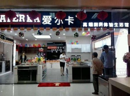 爱尔卡水槽陕西西安专卖店