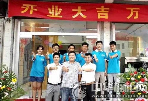 蓝炬星集成灶山东济南专卖店盛大开业