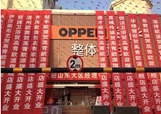 欧派橱柜山东淄博高青专卖店