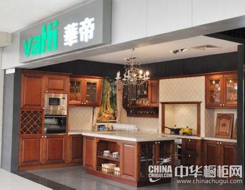 华帝橱柜广东广州专卖店门头